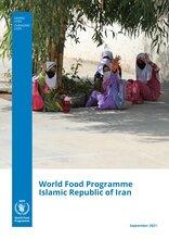 برنامه جهانی غذا در جمهوری اسلامی ایران