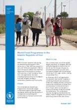 خلاصهای از فعالیتهای برنامه جهانی غذا در ایران